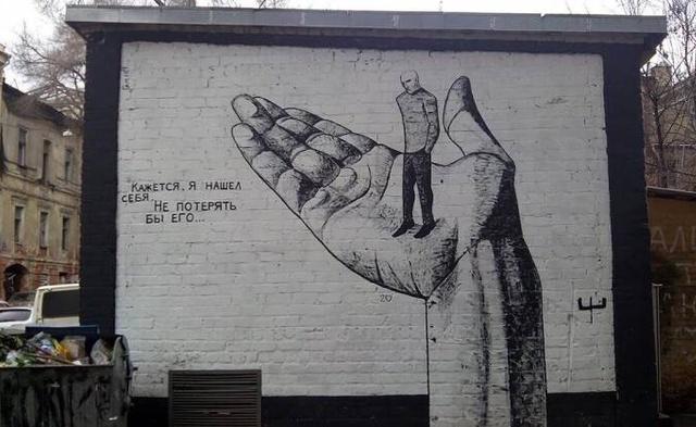 Война уличного искусства (3 фото)