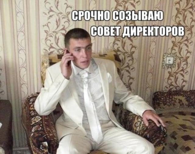 Русские трейдеры (10 фото)