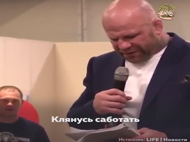 Джефф Монсон - новоиспеченный депутат городской думы Красногорска
