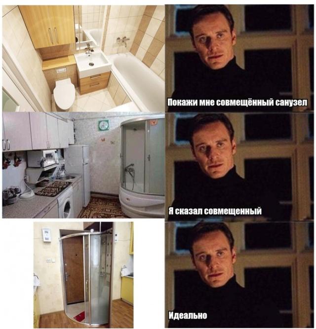 Совмещенный санузел в квартире-студии (3 фото)