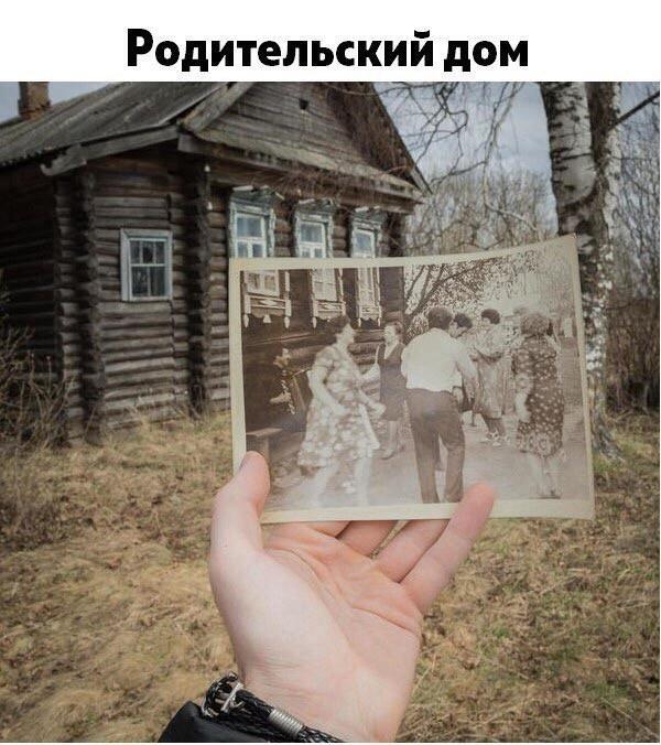 Подборка картинок. Дневной выпуск (29 фото)