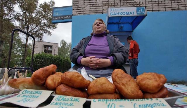 """В Новосибирске был задержан мужчина, который """"купил"""" беляши с героином (фото + видео)"""