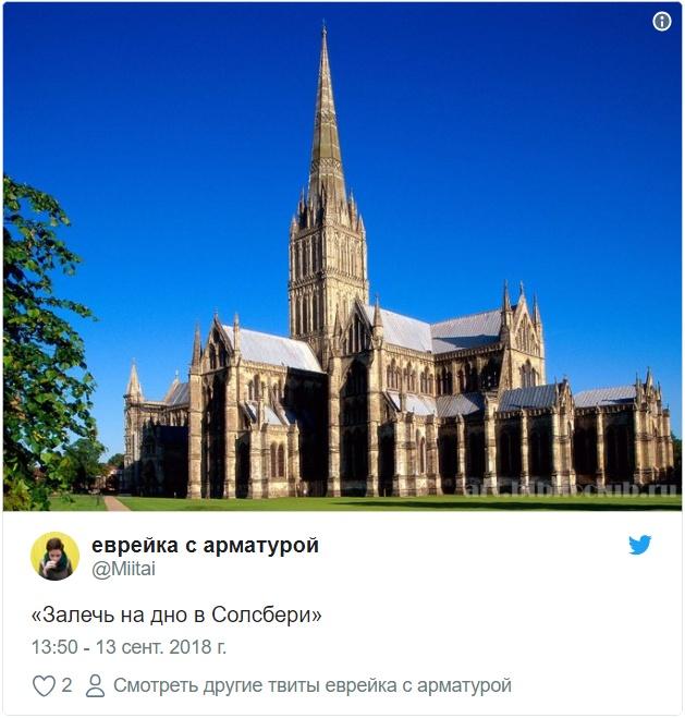 Реакция социальных сетей на интервью с Петровым и Бошировым (14 фото + 2 видео)