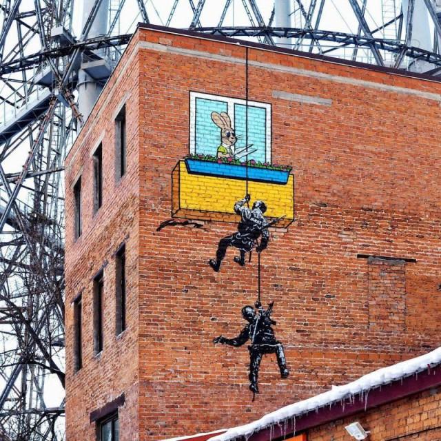 Необычные работы московского уличного художника Zoom (18 фото)
