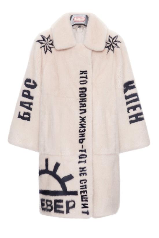 Модный приговор: пальто из норки в стиле АУЕ (3 фото)