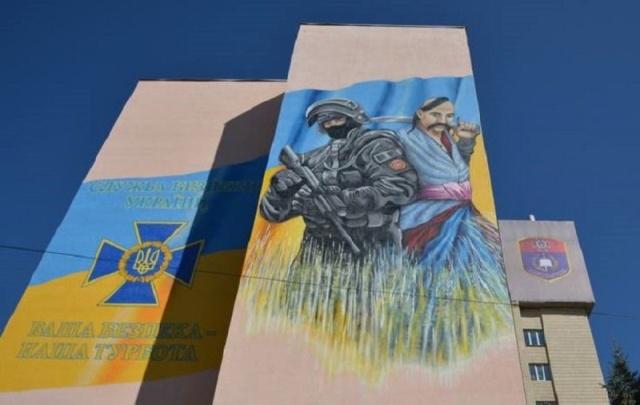 На стенах академии СБУ в Киеве появилось граффити с бойцом ФСБ РФ (2 фото)