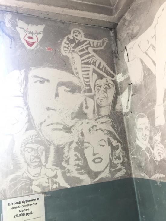 Старый подъезд стал арт-объектом после действий неизвестного художника (8 фото)