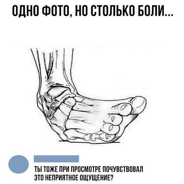 Медицинский юмор и шутки от медиков (36 фото)