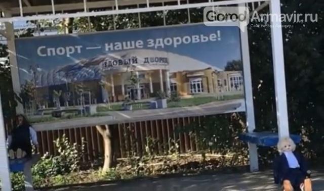 """Странные """"куклы‐вуду"""" напугали жителей поселка (7 фото)"""