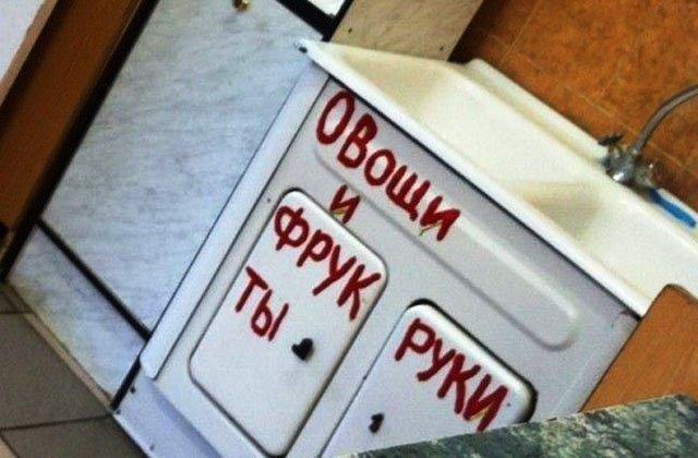 Общественные столовые: душевно и с юмором (22 фото)
