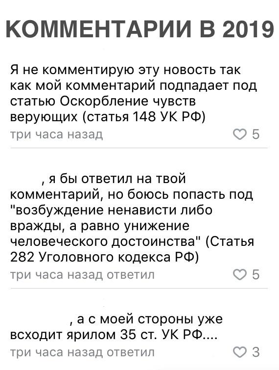 Юмор и забавные высказывания пользователей сети (22 скриншота)