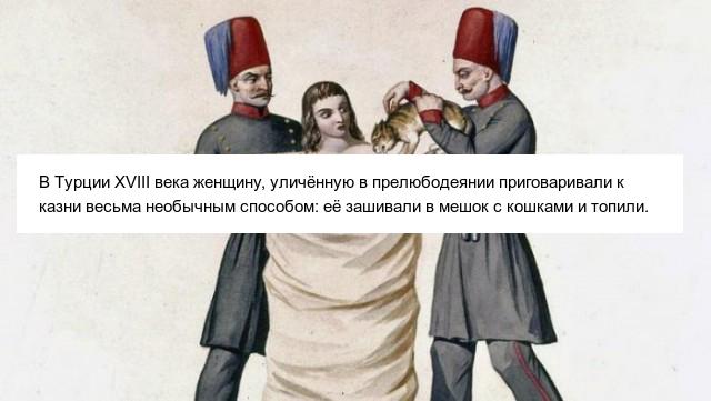 Жуткие исторические факты из далекого прошлого (15 картинок)