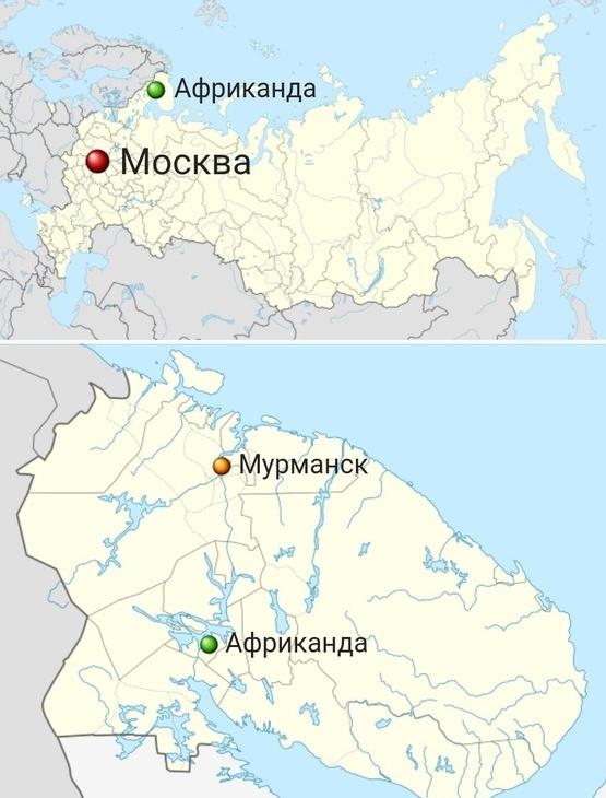 Африканда - посёлок в Мурманской области (9 фото)