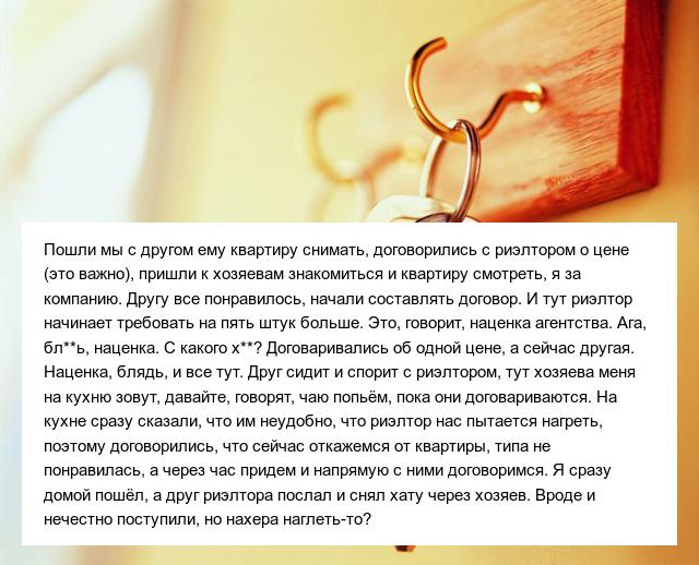 Жизненные истории пользователей сети (15 скриншотов)