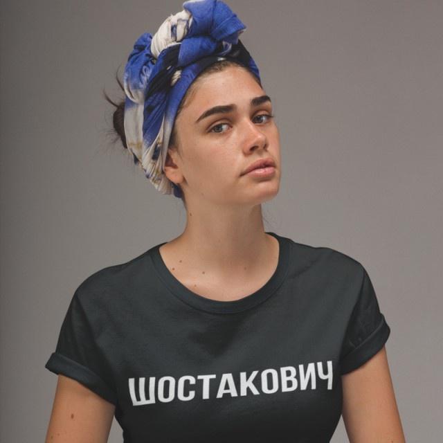 Западный тренд на одежду с надписями на кириллице (14 фото)