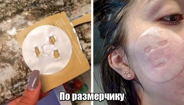 Девушки - магнит для неловких ситуаций (12 фото)