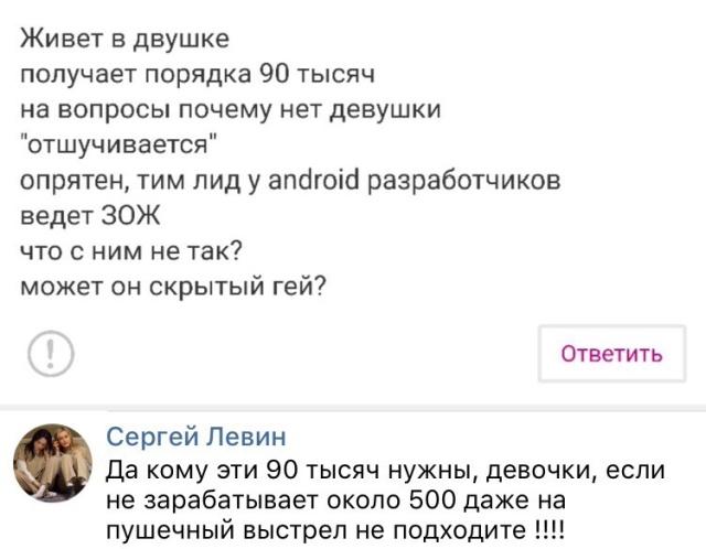 Забавные комментарии и юмор из социальных сетей (22 скриншота)