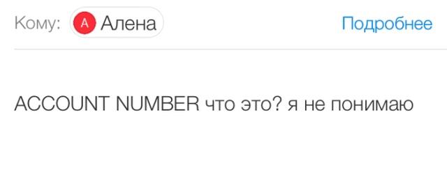 """Развод с покупкой товара """"иностранцем"""" (12 скриншотов)"""
