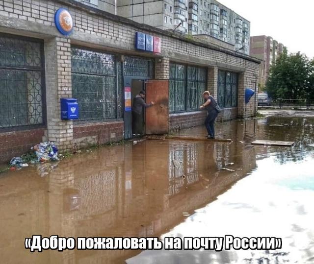 """С """"заботой"""" о людях (16 фото)"""