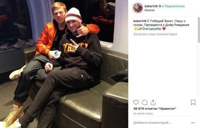 Александр Кокорин и Павел Мамаев избили чиновника в московском кафе