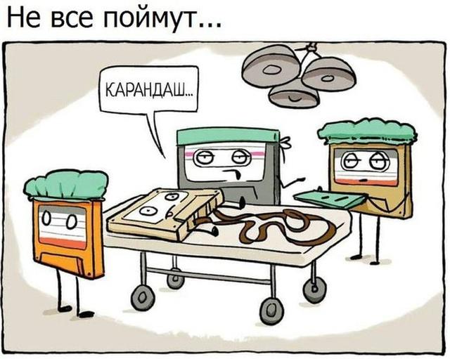 Нестандартный юмор с просторов сети (30 фото)