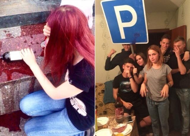 Развлечения и отдых современной молодежи (27 фото)