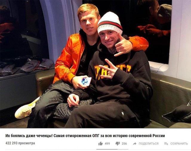 kokorin_mamaev_02.jpg