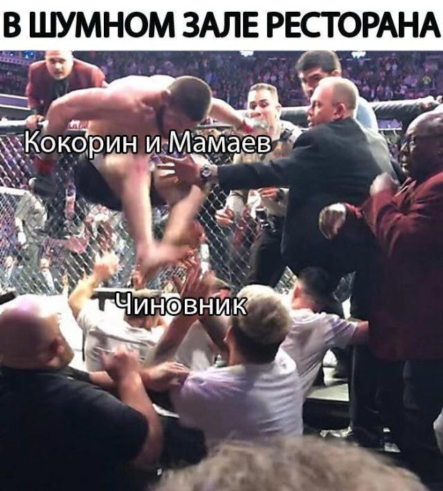 kokorin_mamaev_11.jpg