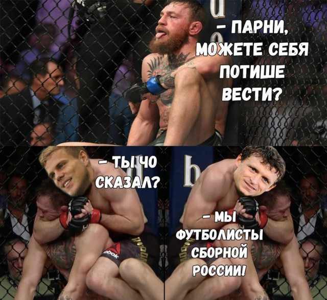 kokorin_mamaev_14.jpg