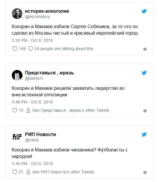 kokorin_mamaev_19.jpg