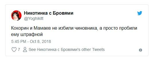 kokorin_mamaev_20.jpg
