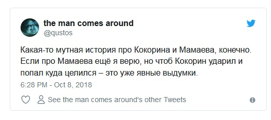 kokorin_mamaev_23.jpg