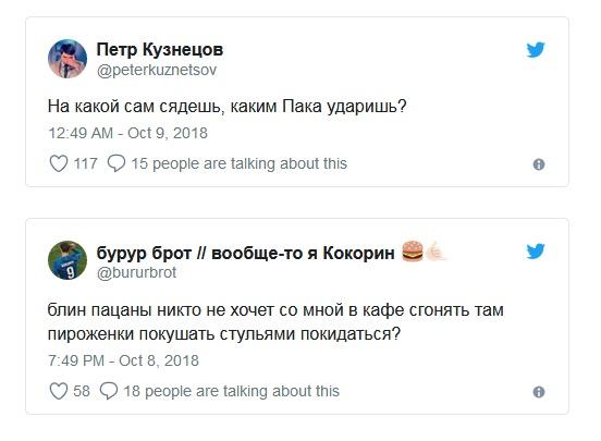 kokorin_mamaev_24.jpg