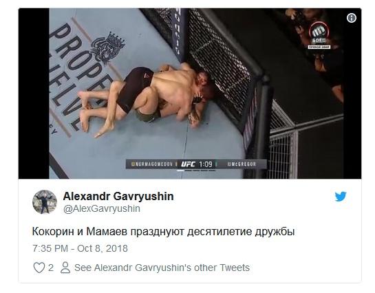"""Кокорин и Мамаев стали """"героями"""" мемов и шуток в социальных сетях (30 фото)"""