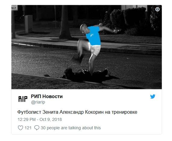 kokorin_mamaev_29.jpg