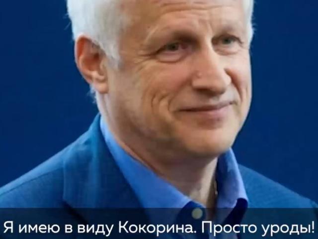 "Пранкеры Вован и Лексус позвонили президенту ""Зенита"" от имени Виталия Мутко"