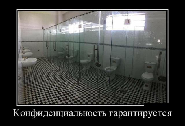demotivatory_02.jpg