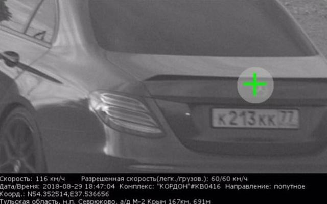 Кирилл Кокорин оказался любителем погонять на своем Mercedes и не платить штрафы (5 фото)