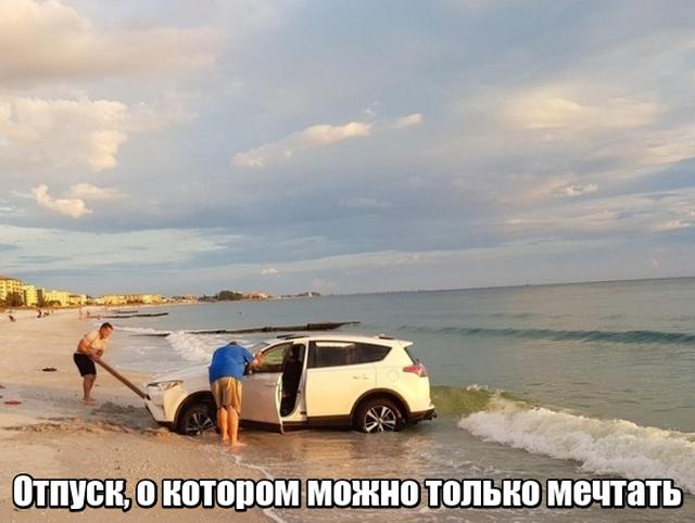 Сложности, с которыми могут столкнуться путешественники (13 фото)