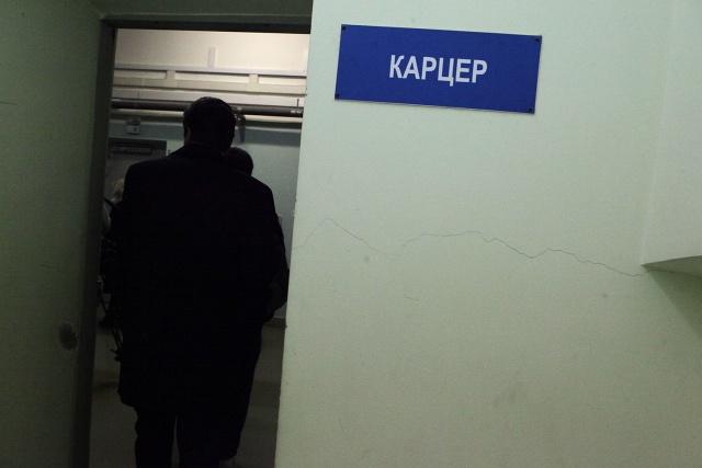"""СИЗО """"Бутырка"""" изнутри (9 фото)"""