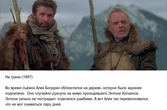 Факты об известных фильмах (10 фото)