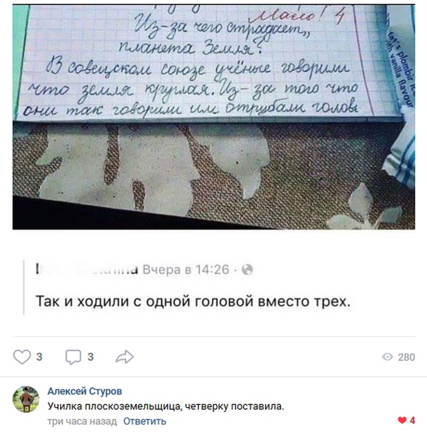 Высказывания и комментарии из социальных сетей (27 скриншотов)