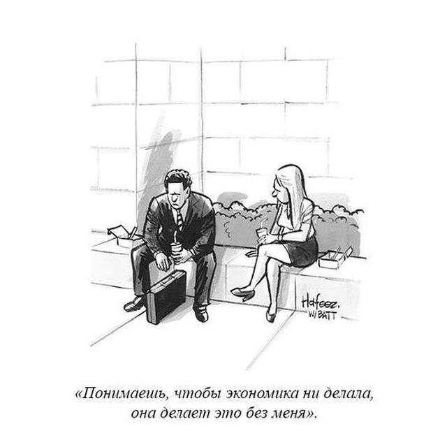 Странный и нестандартный юмор (30 фото)