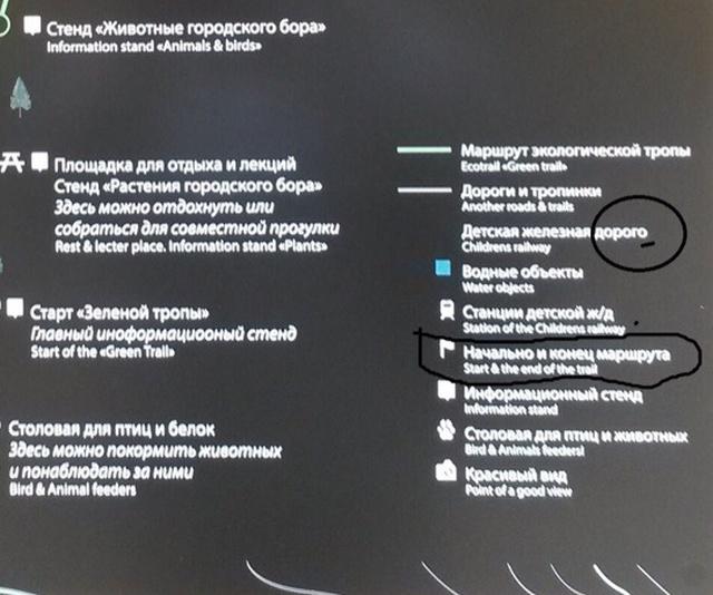 """""""Облагороженный"""" парк в Челябинске стал похож на кладбище (8 фото)"""