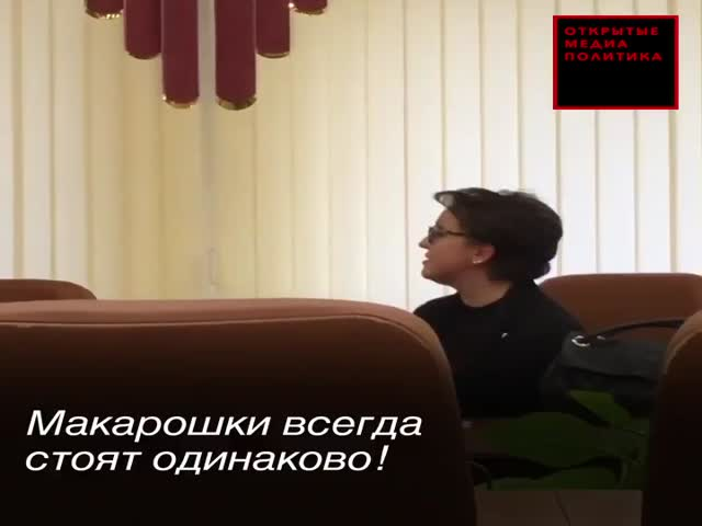 Министр труда в Саратовской области назвала преимущества прожиточного минимума