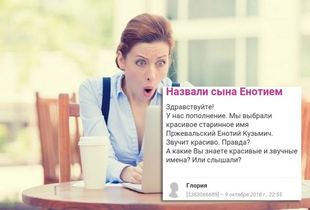 Странные темы с женских форумов (16 скриншотов)
