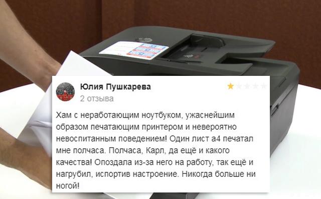 Отзывы о новосибирском фотоцентре (6 скриншотов)