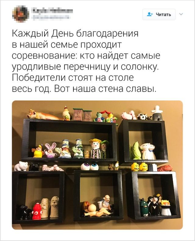 Пользователи сети делятся своими забавными семейными историями (20 скриншотов)