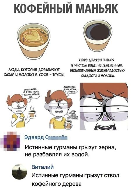 Забавные высказывания и юмор из социальных сетях (21 скриншот)