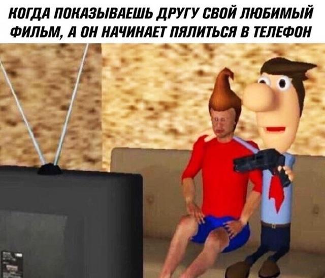 Странный юмор из социальных сетей (30 фото)